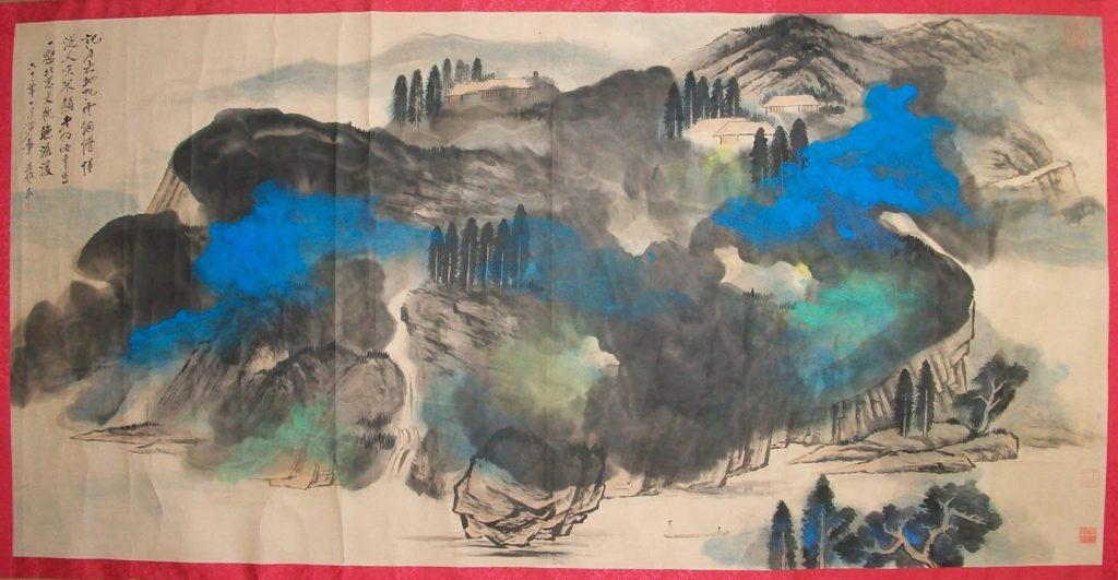 Zhang Dakian Splashed Color