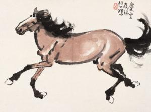 Xu Beihong Horse